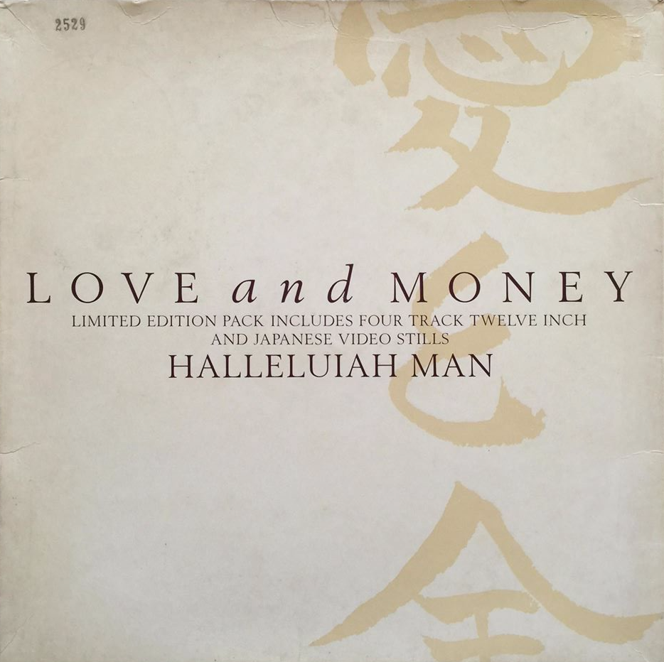 Love And Money Halleluiah Man 12 Boxed Vg G
