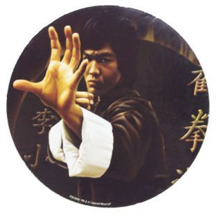 Bruce Lee - Fighting Pose (Sticker)